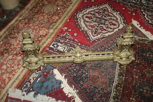 Antique Ornate Victorian Or French Brass Expandable Adjustable Fireplace Fender