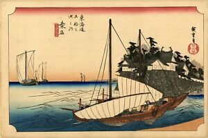Rare Meiji Hiroshige Japanese Woodblock Print Landing Entry Of Shirchiri Ferry