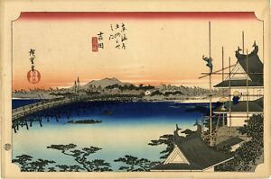 Classic 1896 Hiroshige Japanese Woodblock Print Bridge Over Toyokawa River