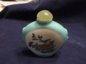 Oriental Snuff Bottle Turquoise Rim White Center Both Sides With Birds
