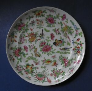 Chinese Famille Rose Porcelain Plate Mid 19th Century