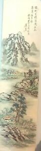Korea Original Painting Mountain Landscape And An Old Man