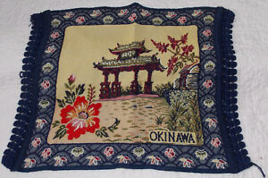 Vintage Souvenir Okinawa Tapestry Pagoda Wall Hanging 16 X 12 In Needlework