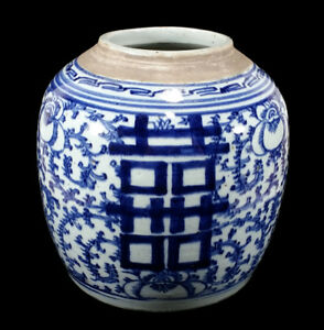 Old Antique Chinese Blue White Porcelain Double Happiness Ginger Jar Vase China