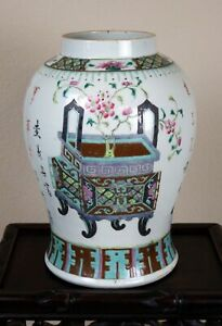 Large Antique Chinese Porcelain Polychrome Vase Jar W Potted Flowers Censer