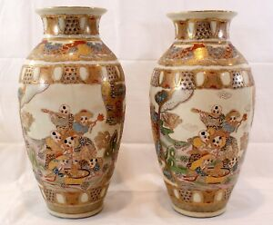 Exquisite Set Of 2 Chinese Porcelain Vases