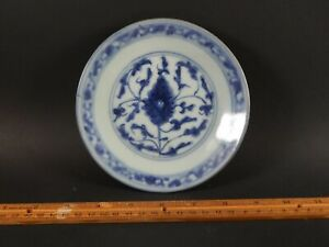 Antique Chinese Provincial Ming Lotus Dish Seal Mark Min Yao Ware 17th 19th C