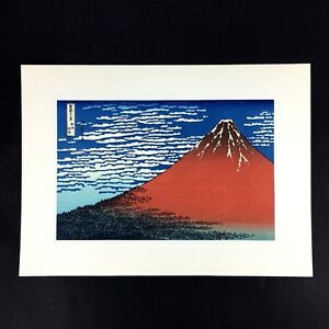 Japanese Hokusai Red Fuji Wood Block Print Mt Fuji Clear Day Japan Vintage Gift