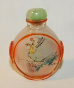 Rare Antique Chinese Reverse Painted Snuff Bottle Glass Agate Jadite Coral