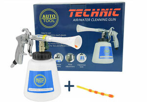Tornado Effect For Car Upholstery Carpet Air Pulse Cleaning Gun Nozzle Interior