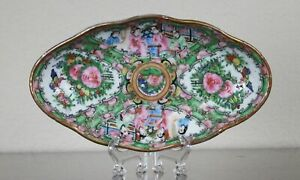 Antique Chinese Porcelain Famille Rose Medallion Quatrefoil Footed Plate Dish