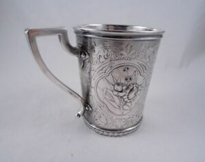 Gorham Coin Silver Mug Cup Engraved Floral Repousse Heavy Not Sterling