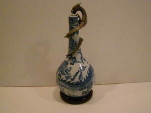 Chinese Porcelain Blue White Dragon Vase With Silver Dragon Encircling It