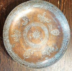 Antique Copper Ceremonial Bowl Persia Iran Rare