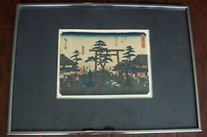 Super Deal Original Hiroshige Japanese Woodblock Print Framed