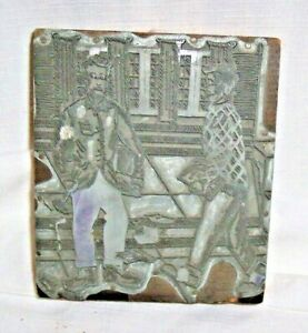 Printing Letterpress Printer Block Cartoon Men On Street Printer Cut By Young