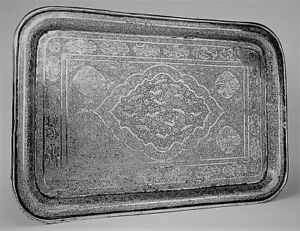 Persian Art Exhibition Exceptional Antique Qajar Large Solid Silver Tray