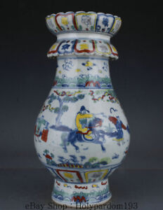 14 4 Rare Ming Dynasty Marked Old China Doucai Porcelain Official Bottle Vase
