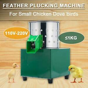 Small Chicken Plucker Dove Feather Plucking Machine Poultry Bird Depilator Hot