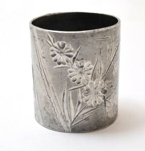 Vintage Silver Plated Napkin Ring Floral