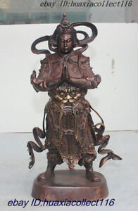 18 Chinese Bronze Copper Beast Head A Helmet And Armor God Of War General Statue