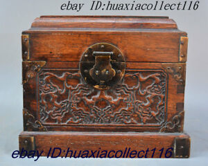 Chinese Huang Huali Wood Carving Portable Storage Jewelry Chest Treasure Bin Box