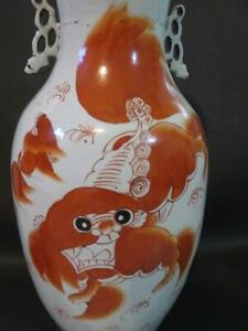 Rare Lg 1890s Chinese Lion Foo Dog Porcelain Vase Qing Dynasty W Papers Iron Red