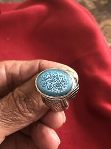 Antique Islamic Ring