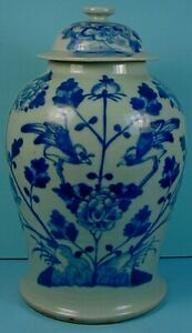 Late 19th Century Chinese Blue White Porcelain Celadon Glazed Temple Jar