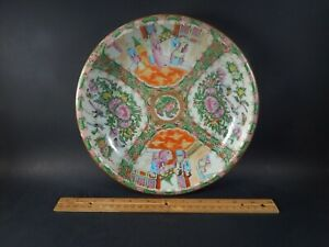Large Antique Chinese Famille Rose Canton Medallion Deep Saucer Dish 19th C 10