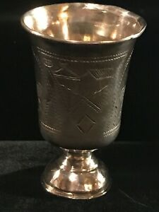 Imperial Russian Silver Vodka Cup