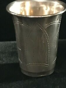 Small Imperial Russian Silver Vodka Cup