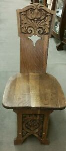 Solid Oak Spinning Chair