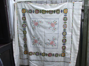 Stunning Antique Silk Hand Embroidered Pin Wheel Nanduti Table Cloth Unused