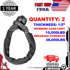 Pair 1 2 Soft Shackle Synthetic Winch Rope Strap 38000lbs Wll 15000lbs Black