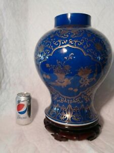Chinese Powder Blue Very Large Jar Nolid Decorated In Gilt Double Blue Ring
