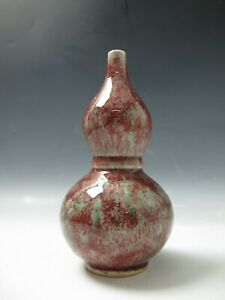 A Chinese Colorful Kiln Glaze Porcelain Double Gourd