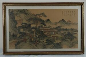 Antique Chinese Painting With Frame