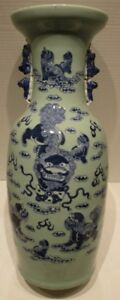 Large Antique Blue And White Chinese Celadon Ground Vase 19th Century