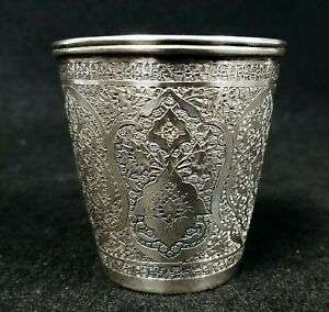 Heavy Antique Sterling Silver Persian Cup With Amazing Engraving
