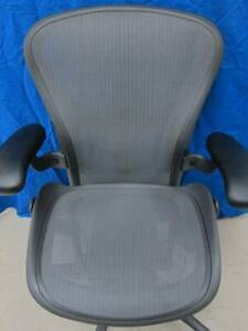 Herman Miller Aeron New With Tag Remastered Fully Loaded Posturefit Size B
