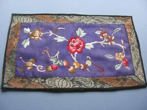 Vintage Purple Silk Table Mat Chinese Hand Embroidery 7 X 12
