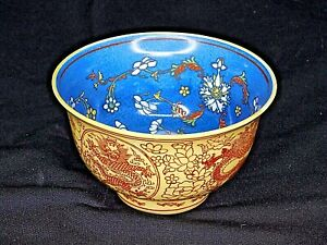 Chinese Porcelain Blue And Yellow Tea Bowl Longevity Cloisonne Enamel Chawan