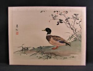 Beautiful Original Chinese Painting On Silk With Duck And Waterfront Signed