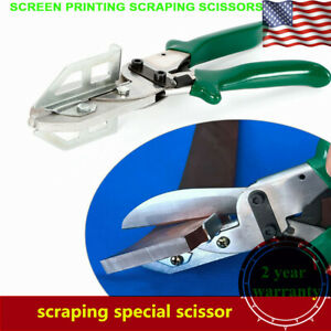 Silk Screen Printing Squeegee Rubber Blade Cutter Scraping Cutting Tool New