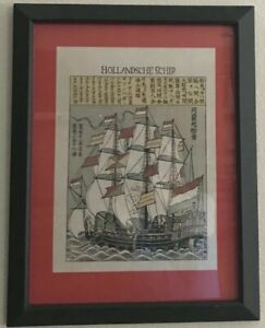 Vintage Japanese Woodblock Print Nippon Bunkindo Dutch Holland Ship