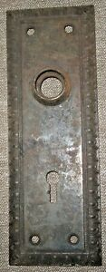 Antique Door Plate Cast Iron Neoclassical Victorian Design No 136c Crete Design