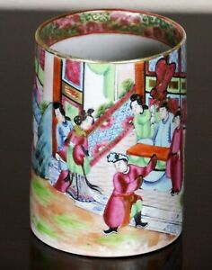 Antique Chinese Porcelain Brush Pot Finely Painted Famille Rose Court Scene