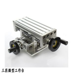 New Working Table Cross Sliding X y Axis For Lathe Bench Drill