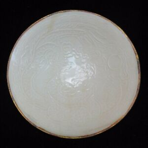 Old Chinese Hand Carving Dragon Ding Kiln White Glaze Porcelain Tea Cup Bowl